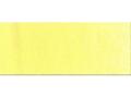 ������� ������ 8�� ����, lemon yellow