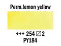 ������� ��� ��� 1/2pan,permanent lemon yellow