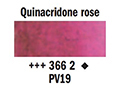 ������� ��� ��� 1/2pan,quinacridone rose