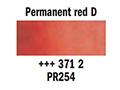 ������� ��� ��� 1/2pan,permanent red deep