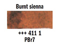 ������� ��� ��� 1/2pan,burnt sienna