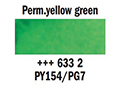 ������� ��� ��� 1/2pan,perm.yellowish gree