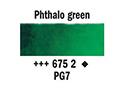 ������� ��� ��� 1/2pan,phthalo green