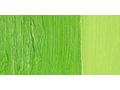 ����.��� XL 200��., english green