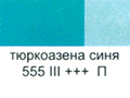 ����.��� ������ �.3 46��.-���������� ���� 555