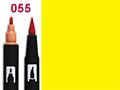 ���������� ����� Tombow 055-P yellow