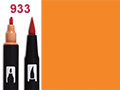 ���������� ����� Tombow 933-orange