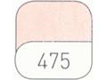 Cernit,� �������� �����,56��,475 light pink