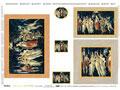 "Botticelli""��������"",�294,�������,50x70��,1�."