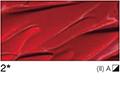 ����� ������ 125��., Cadmium red