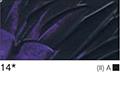 ����� ������ 125��., Diox violet