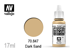 ��� �� ��������� Model color 17��-dark sand
