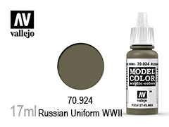 Бои за моделисти Model color 17мл.Russian uniform WWII