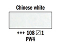������� �������� 1/2pan �.1,chinese white