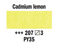 ������� �������� 1/2pan �.3,cad.yellow lemon
