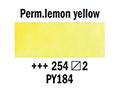 ������� �������� 1/2pan �.2,perm.lemon yellow