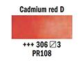 ������� �������� 1/2pan �.3,cadmium red deep