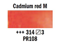 ������� �������� 1/2pan �.3,cadm.red medium