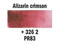 ������� �������� 1/2pan �.2,alizarin crimson