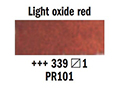 Акварел Рембранд 1/2pan с.1,light oxide red 339