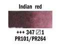������� �������� 1/2pan �.1,indian red