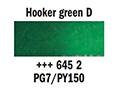 ������� �������� 1/2pan �.2,hooker green