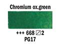 ������� �������� 1/2pan �.2,chrom oxide green