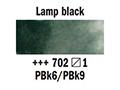 ������� �������� 1/2pan �.1,lamp black