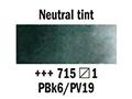 ������� �������� 1/2pan �.1,neutral tint