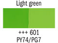 ������� 16��.1�., light green N:601