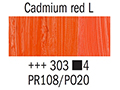 ����.��� �������� 40��,4�,cadmium red light