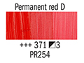 Маслена боя Рембранд 40мл,3с,permanent red deep 371
