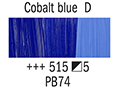 ����.��� �������� 40��,5�,cobalt blue deep
