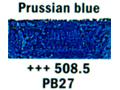 ��� ��� ������ ������, prussian blue 5