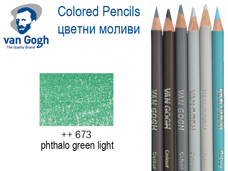 ��� ��� ������ �����, phthalo green lihgt