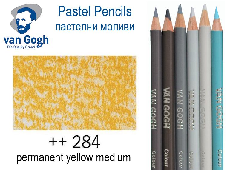 ��� ��� �������� �����, permanent yellow medium